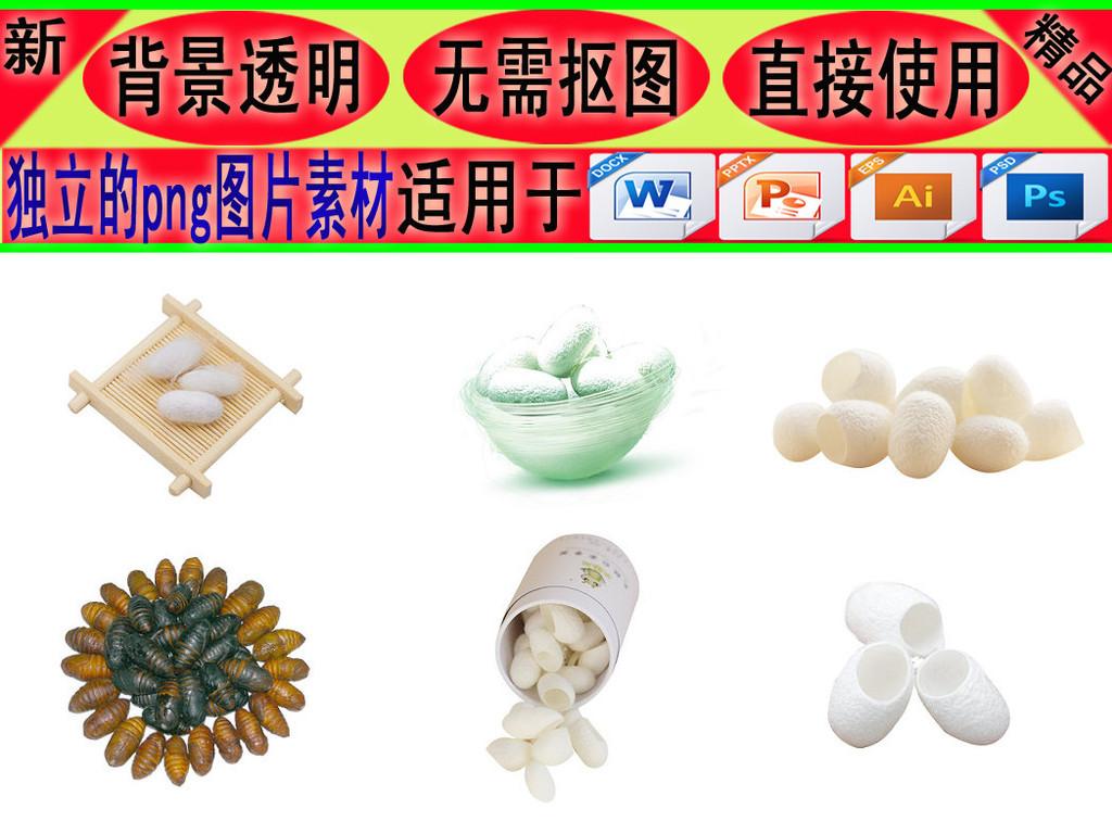 蚕茧png卡通蚕茧造型设计素材2