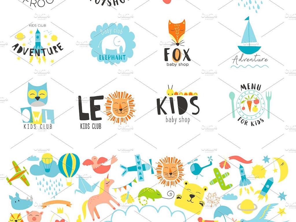 手绘童趣卡通动物数字logo标志模板等设计素材包