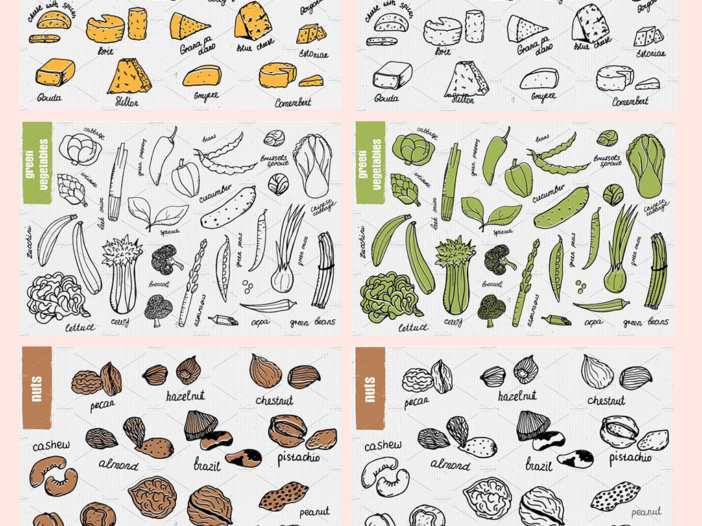 手绘素描水彩食物素材合集png/eps/ai