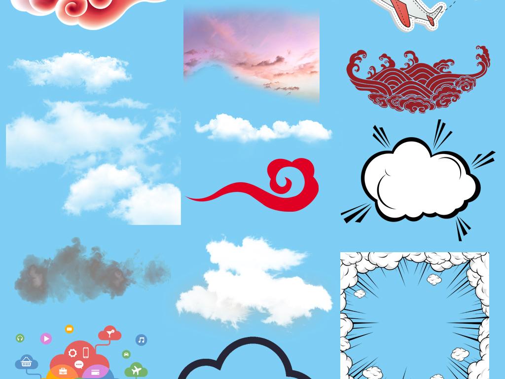 卡通手绘云朵白云png免扣素材