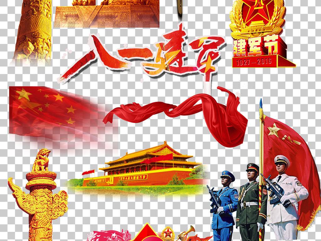 高清八一建军节海报展板宣传栏设计素材图片