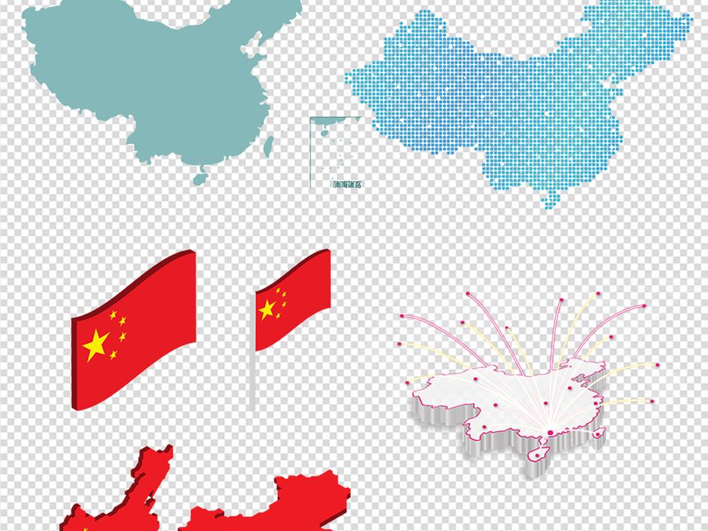 30款立体中国世界地图png素材