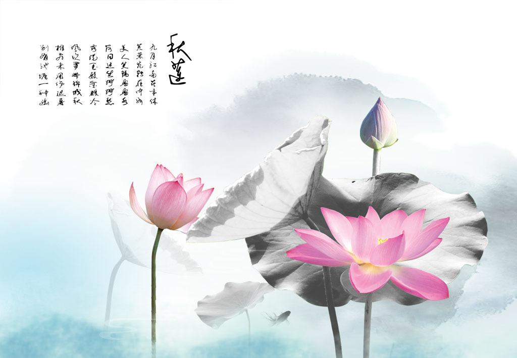 新中式荷花古典艺术电视背景墙壁画