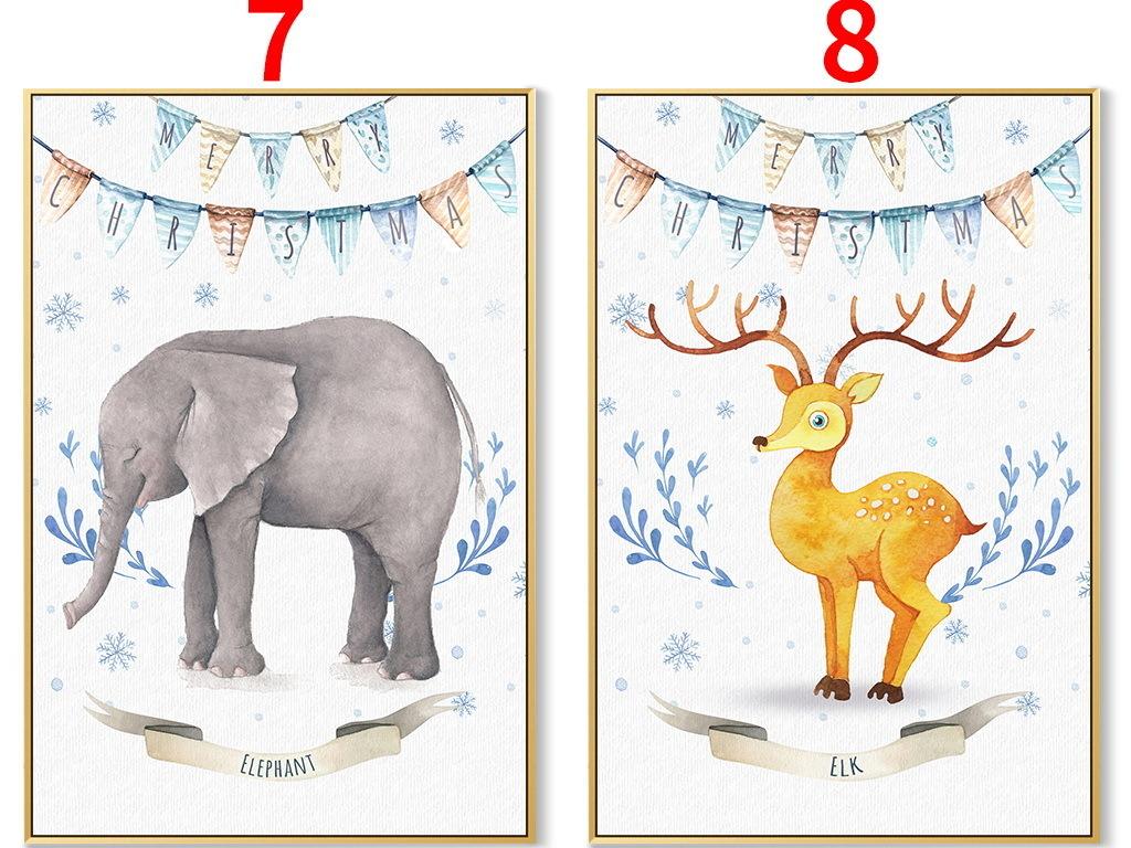 北欧水彩卡通动物无框画客厅照片墙挂画12