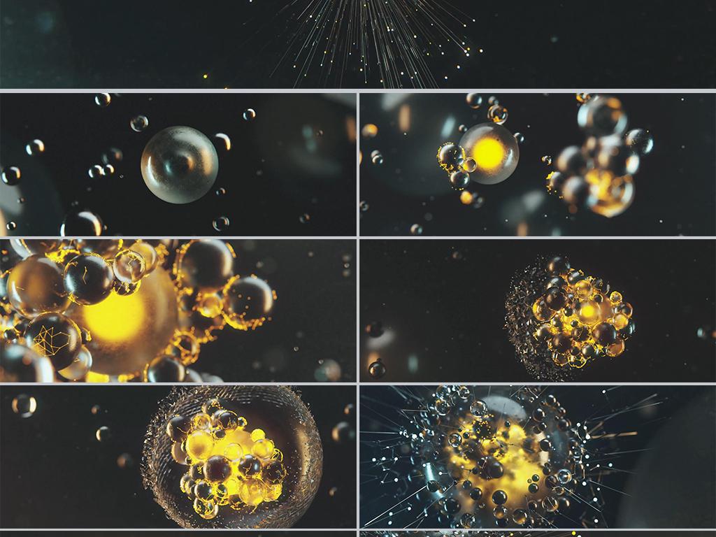 微观粒子原子分子结构元素细胞cg动画视频