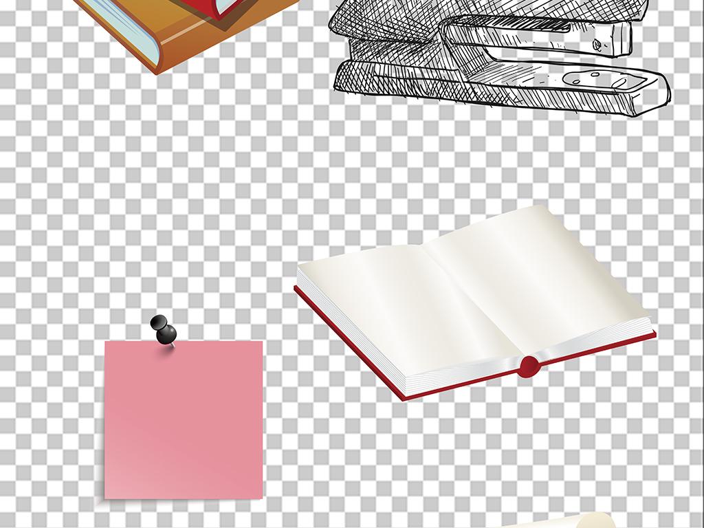 学校素描手绘卡通书籍书本学习png素材
