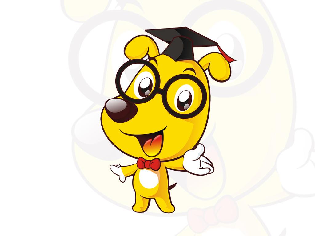 2017年黄色平面博士可爱卡通狗