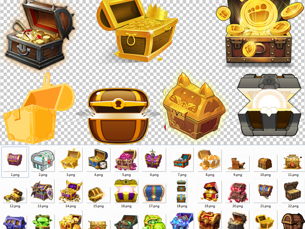店铺钻石宝箱金融金色宝箱图案图标图片