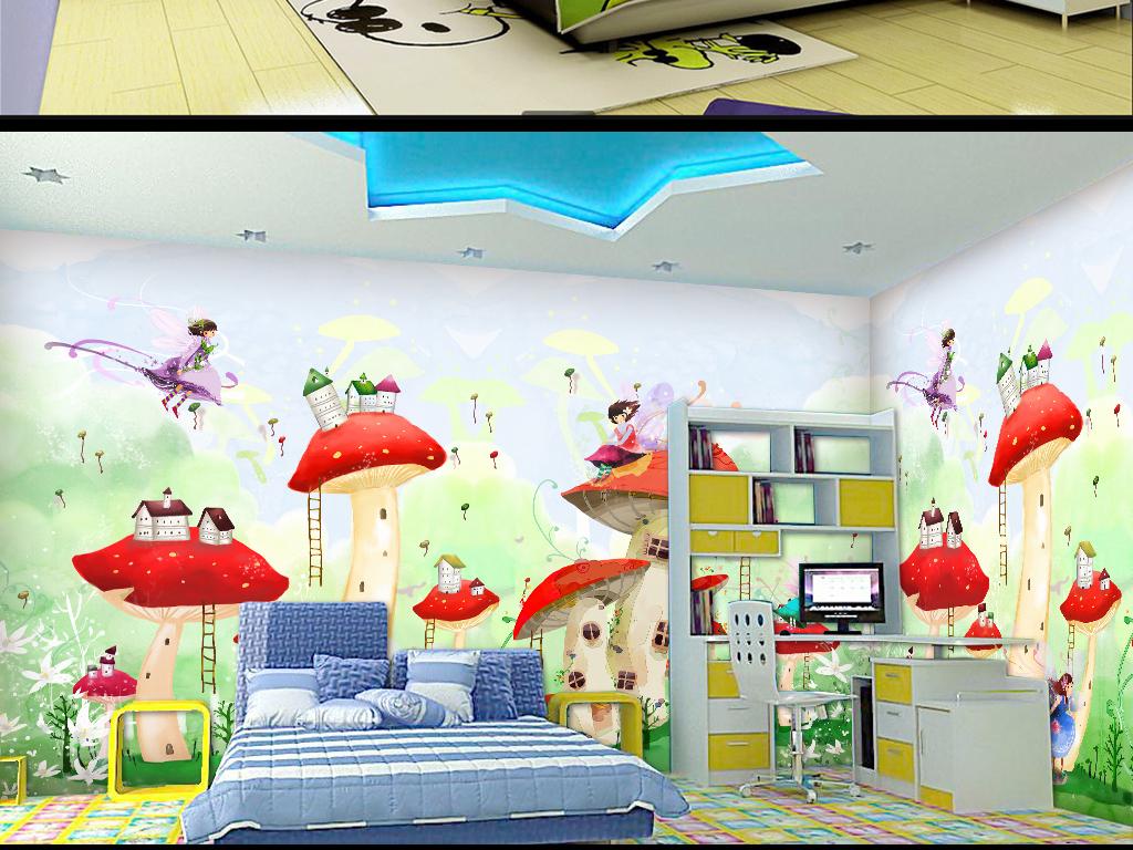 北欧风彩绘蘑菇房子花仙子儿童房幼儿园背景墙图片