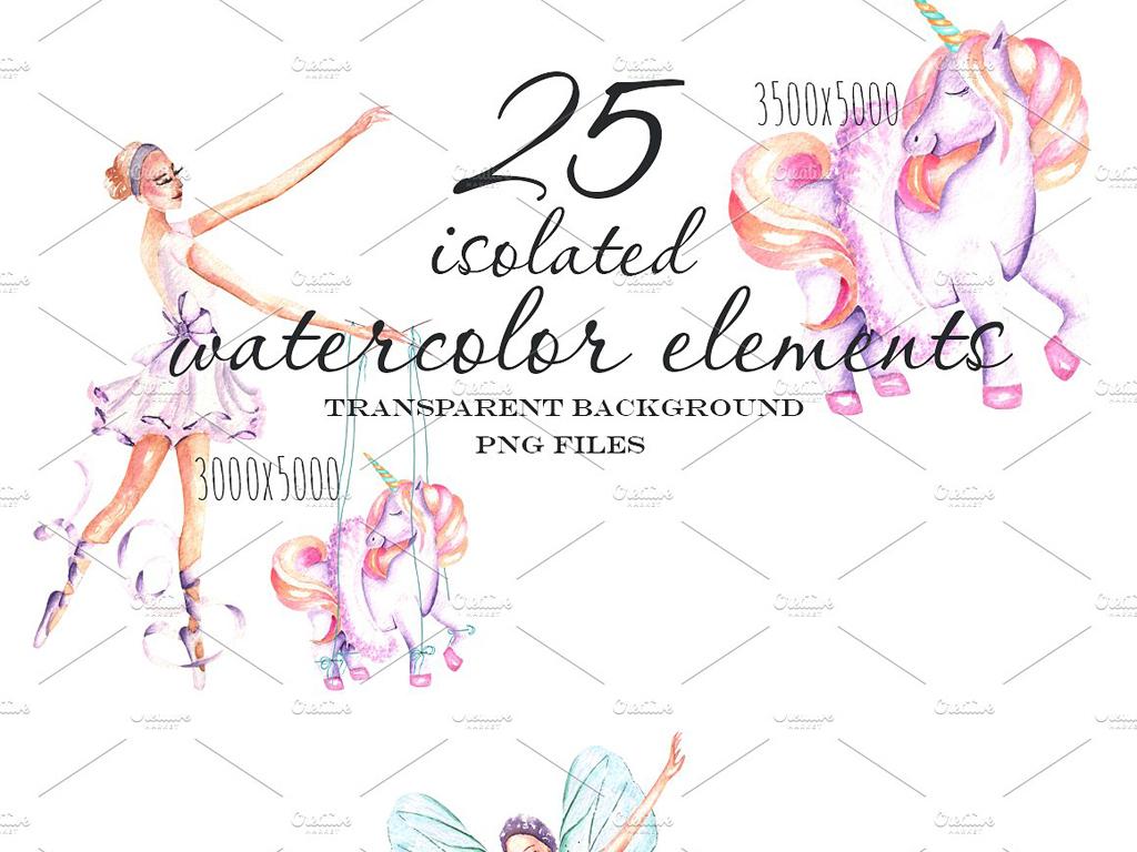 水彩清新淡雅芭蕾舞者系列插图海报设计素材