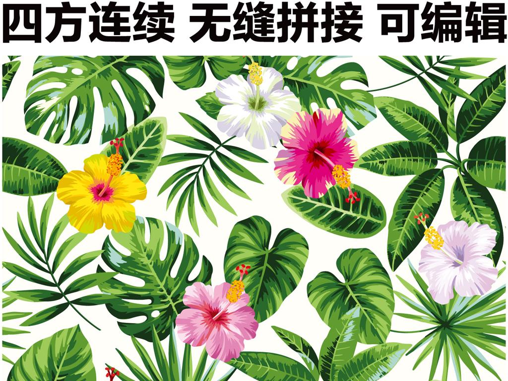 绿色植物花卉热带植物图案2018