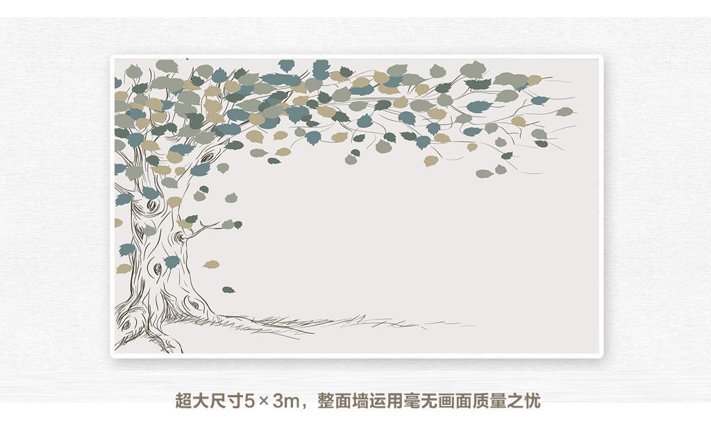 唯美手绘茂盛大树背景墙壁纸布图案