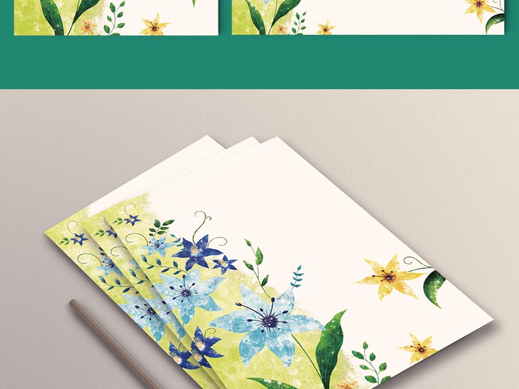 水彩花卉海报背景信纸小报素材图片