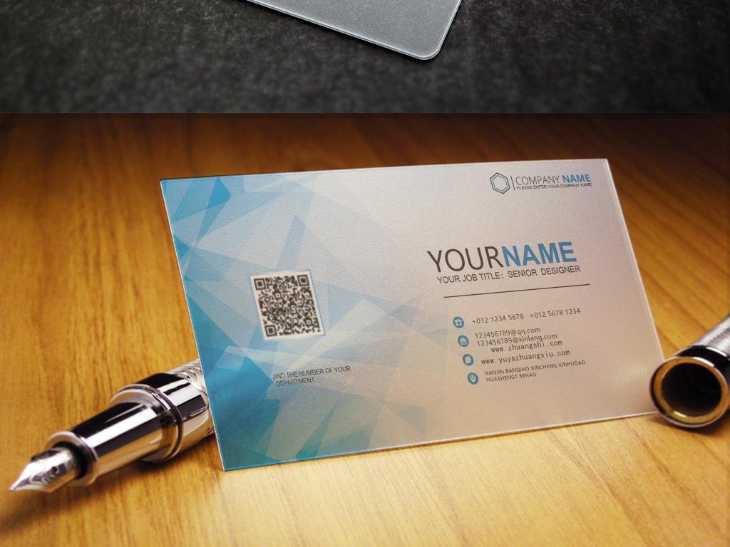 约蓝色信息科技透明名片模板设计