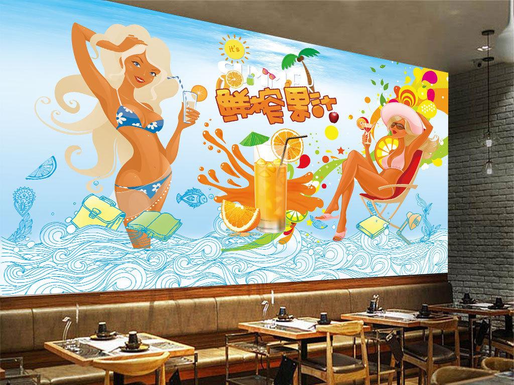 手绘水果果汁背景墙