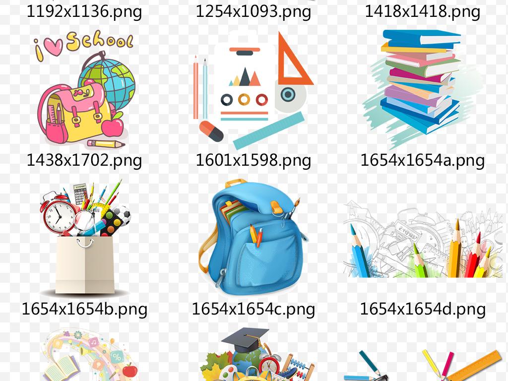 学习用品学生招生暑期班png素材