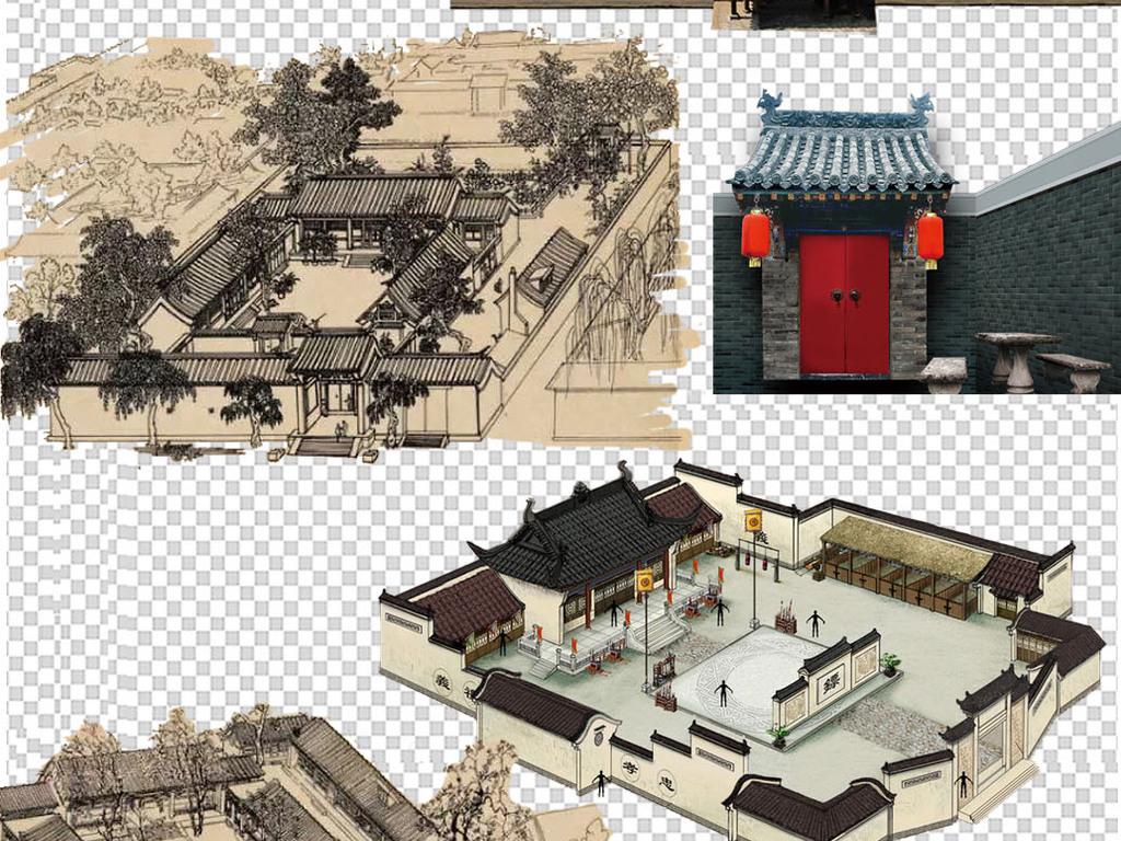 中国传统建筑四合院png免扣素材
