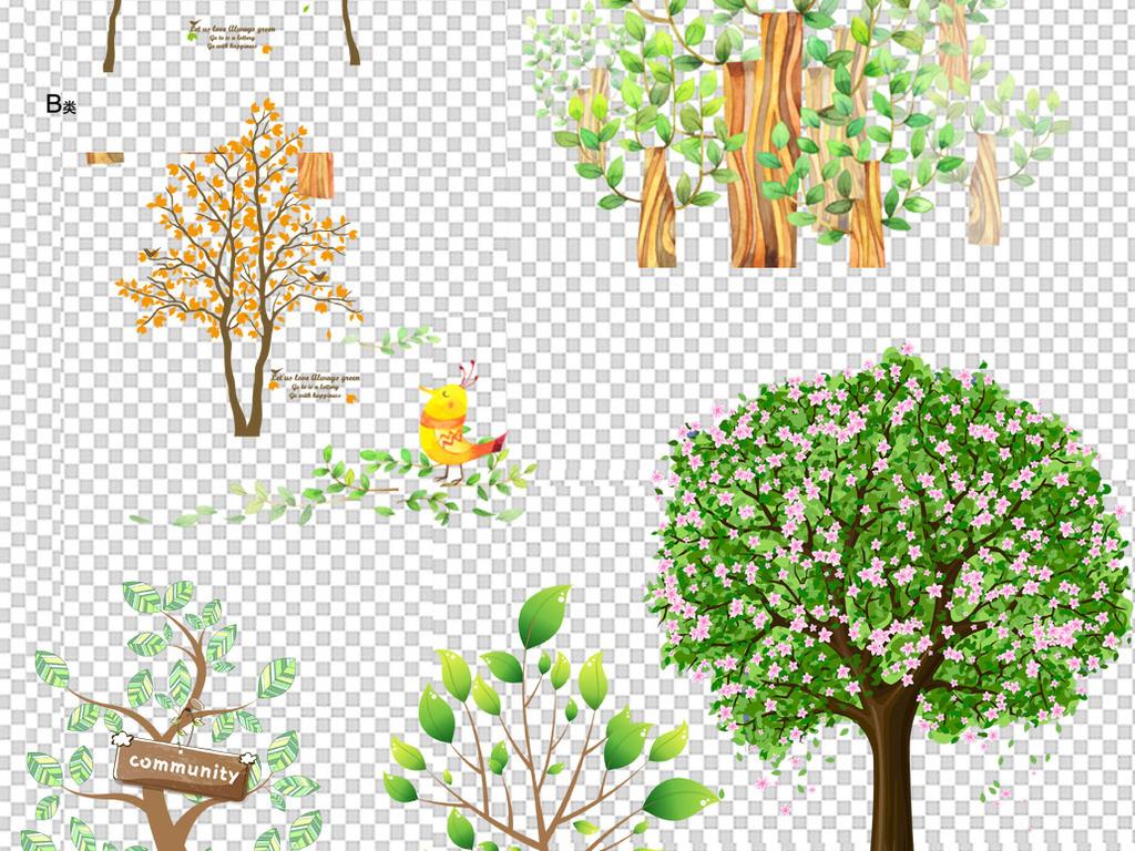 35创意手绘卡通树木png(图片编号:16766979)_树叶_我