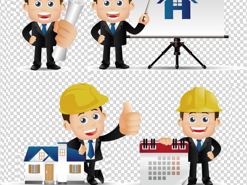 安全生产测量设计师海报人物水电建筑人物建筑工程师网络工程师卡通工