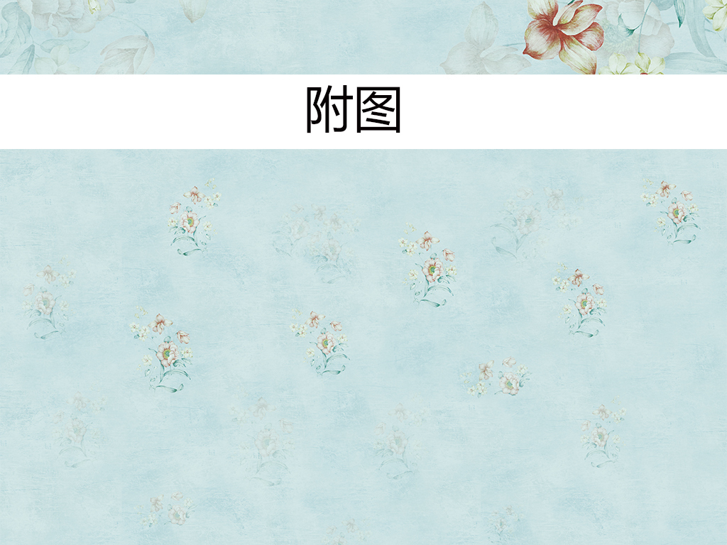 整屋定制手绘藤花清新全屋背景墙壁画图片设计素材_(1