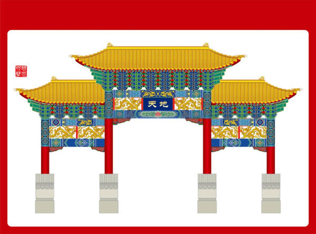 古代建筑牌坊牌楼矢量素材