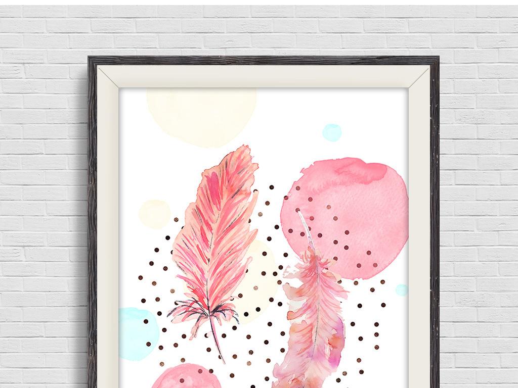 北欧小清新水彩火烈鸟植物装饰画无框画三联画