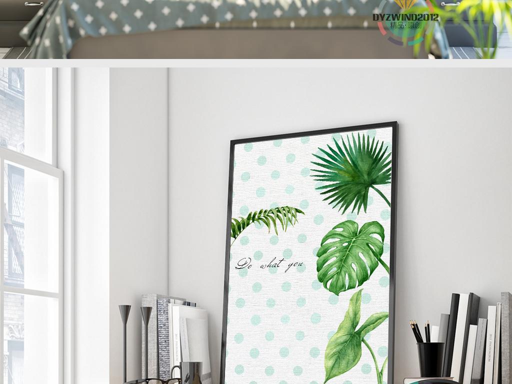 北欧简约热带植物菠萝装饰画