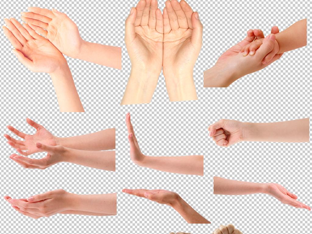 手绘海报素材手绘素材护手霜海报素材牵手素材手海报素材手名片素材