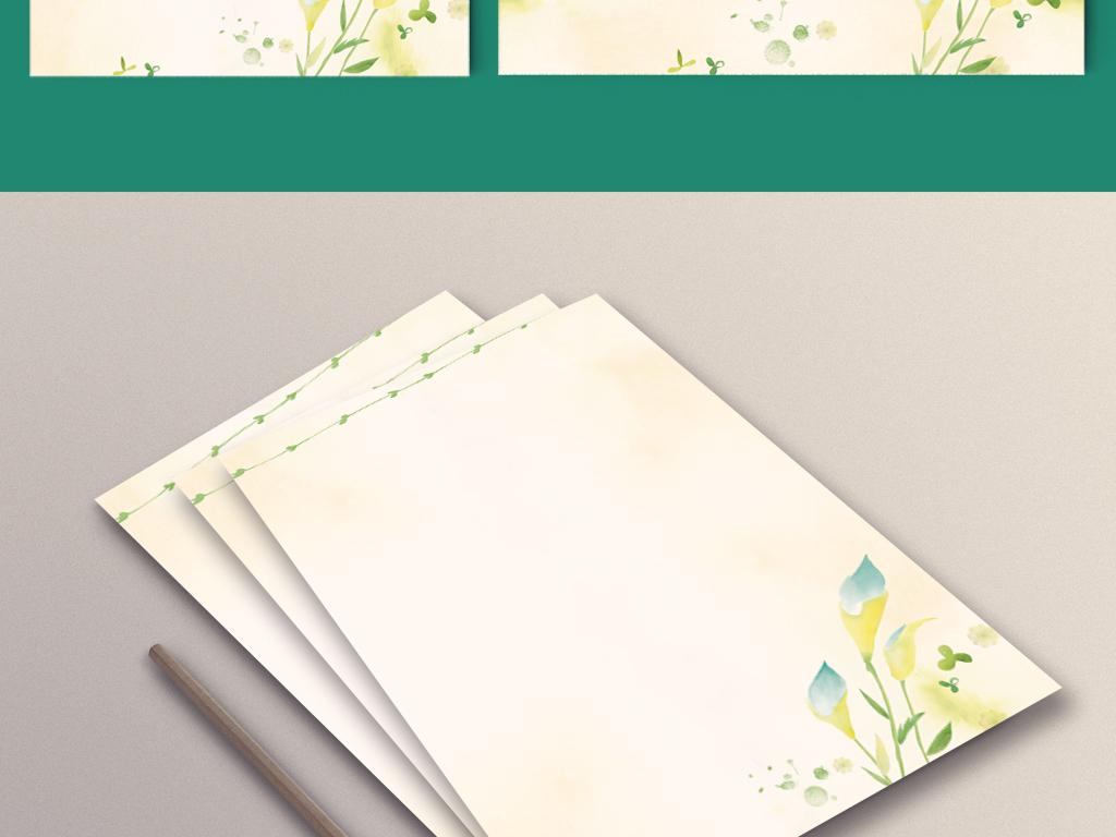 小清新手绘作文底图海报素材素材信纸清新背景清新素材素材背景简约小