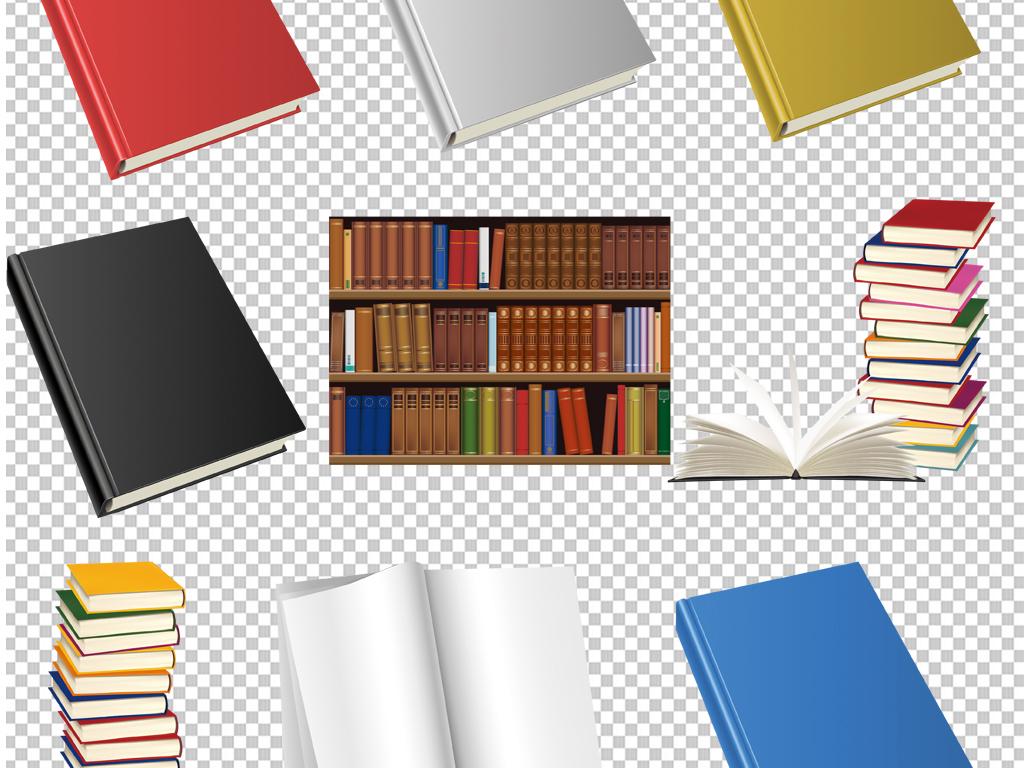 手绘矢量图免抠图海报展板高清高清晰素材免抠素材书本素材图书封皮图