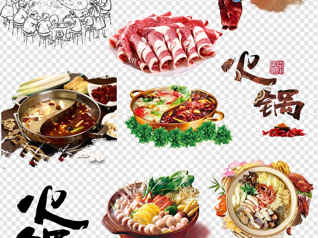 火锅店海报火锅开业广告图片菜单海鲜火锅x展架重庆