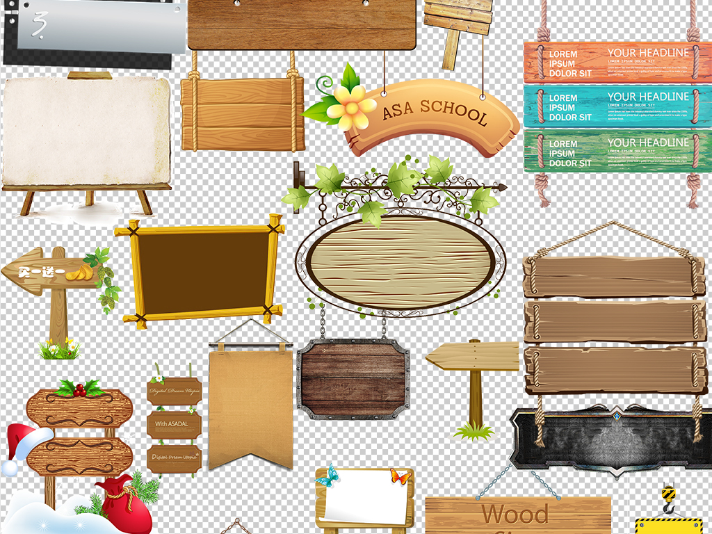 木制牌匾路牌木板复古木板纹理指示牌台素材