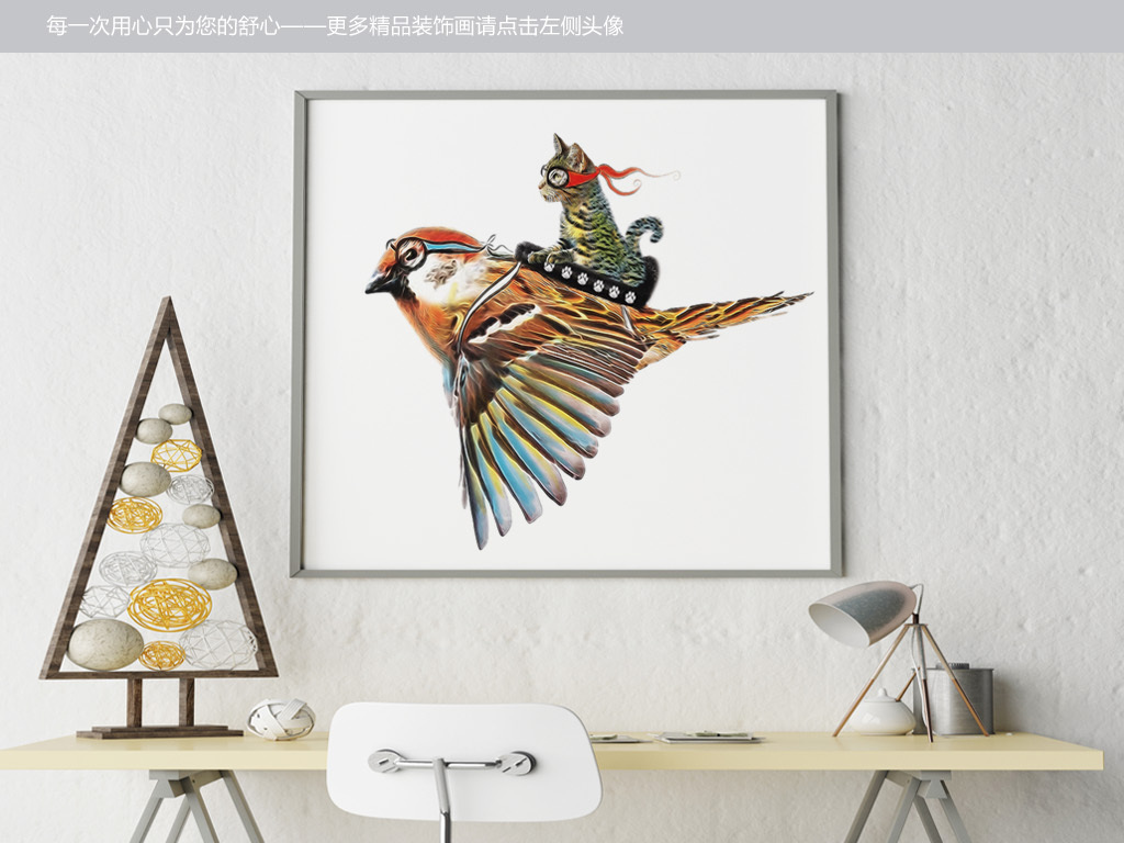 背景墙|装饰画 无框画 动物图案无框画 > 文艺清新手绘猫咪搭载猫头鹰