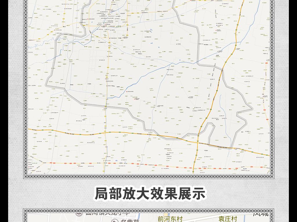 邯郸地图_邯郸市地图_地图窝