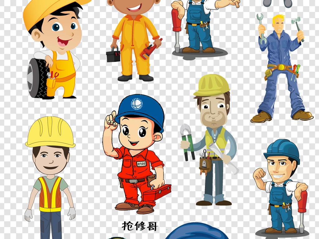 设计元素 人物形象 帅哥 > 卡通手绘维修工技工人物png免扣素材  版权