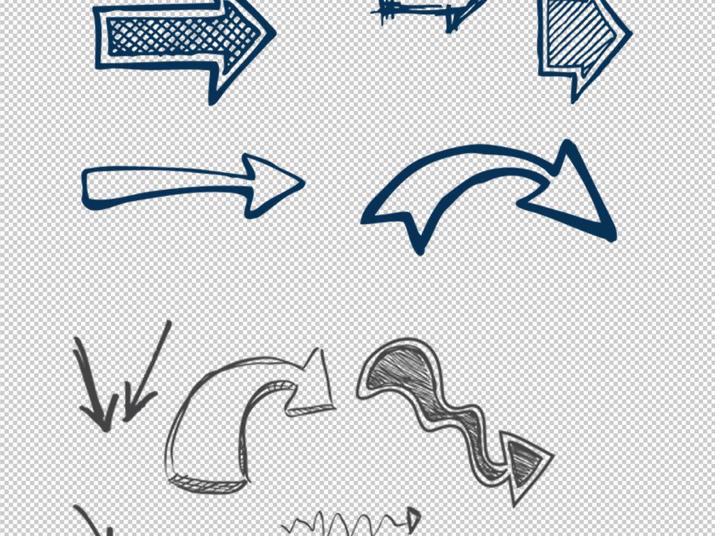 设计元素 其他 装饰图案 > 卡通手绘箭头png装饰素材  卡通手绘箭头pn
