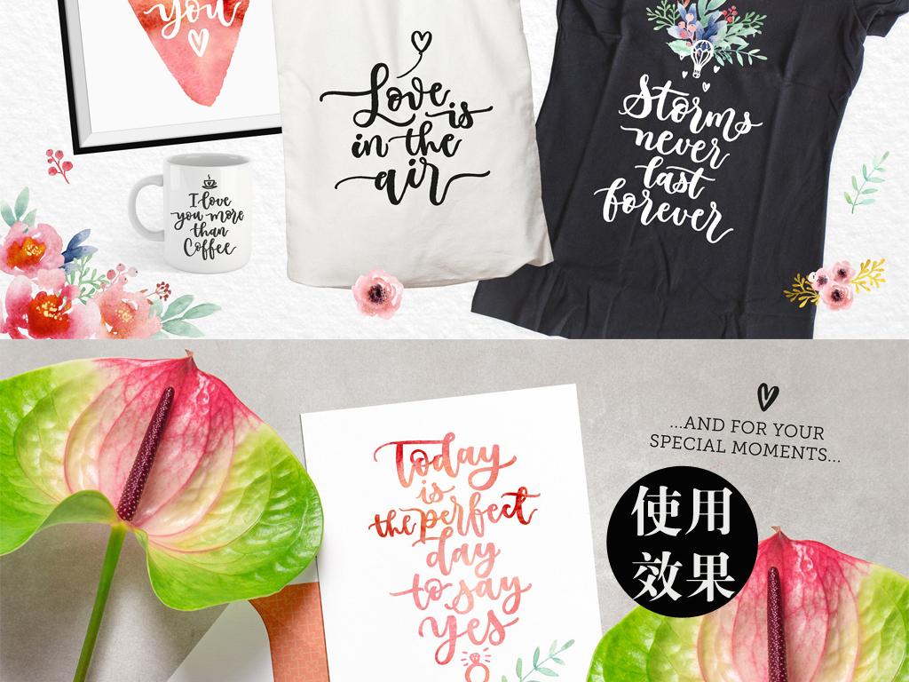 手绘元素 手写连笔爱情寄语艺术字 卡片 等设计素材图片下载png素材 情人节丨七夕