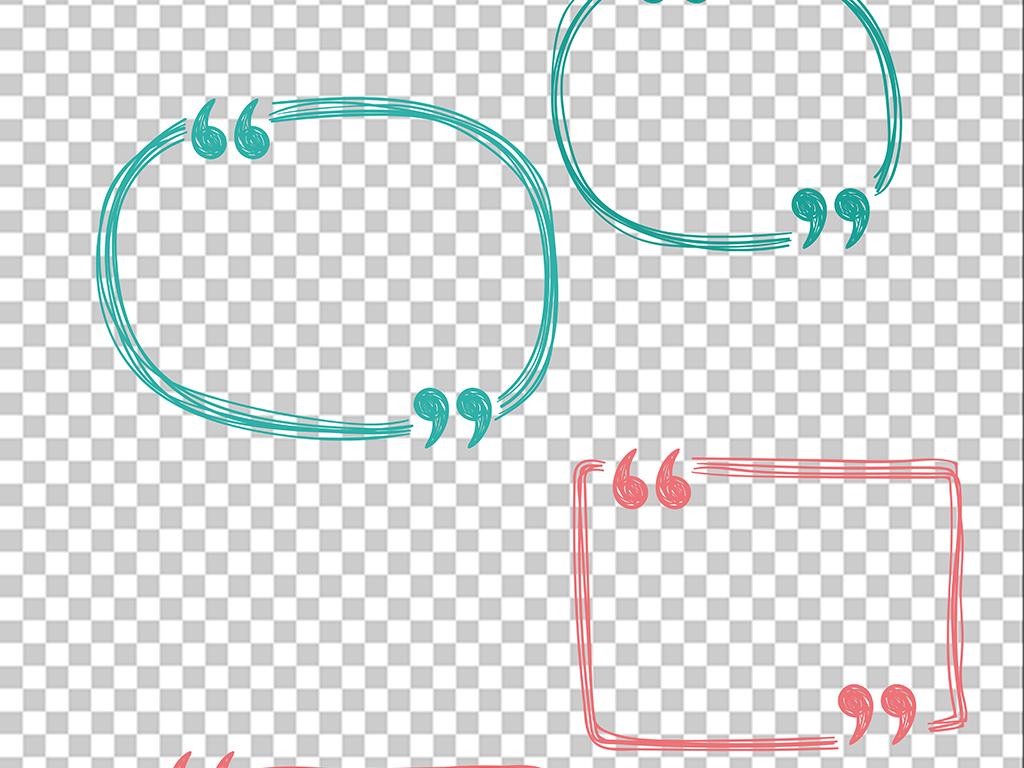 免抠对话框可爱手绘对话框                                  彩色