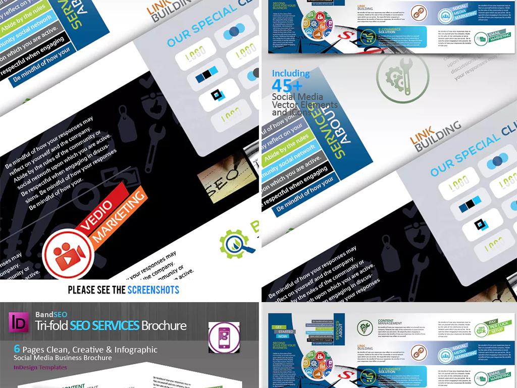 平面|广告设计 宣传单 折页设计|模板 > 黑色商务公司宣传单三折页图片