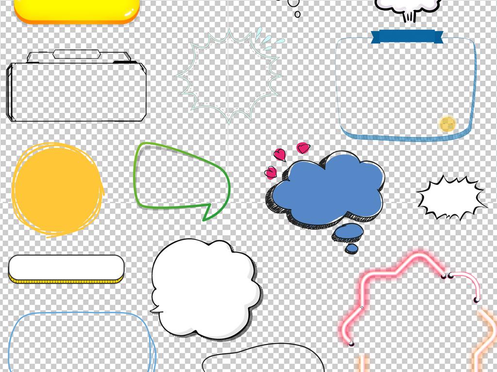 文本框对话气泡对话框png可爱手绘对话框