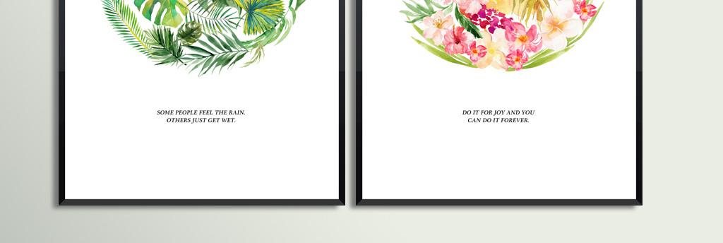 装饰画 北欧装饰画 植物花卉装饰画 > 北欧小清新鲜花绿叶羽毛三联