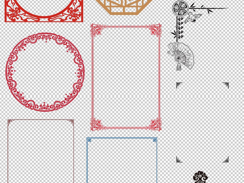 中式古典花纹边框素材