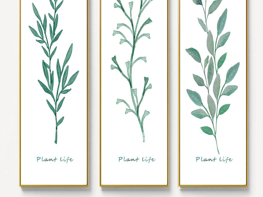 装饰画 北欧装饰画 植物花卉装饰画 > 现代简约水彩手绘叶子小清新