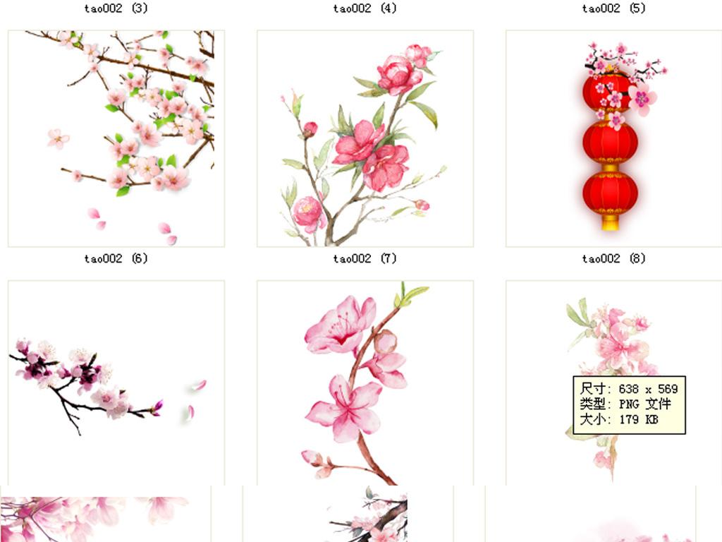 梅花樱花桃花图片手绘桃花桃花图片png图片浪漫桃花手绘图片图片手绘