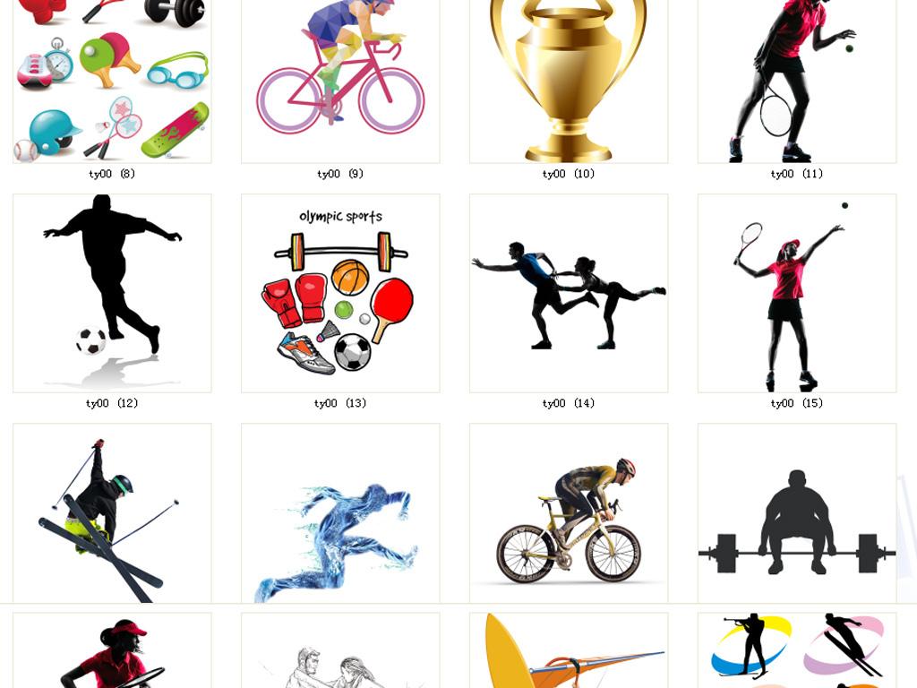 png体育运动会人物体育比赛人物图片素材_模板下载(64
