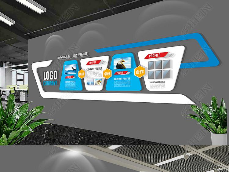 企业文化墙办公室形象墙设计3d效果图素材