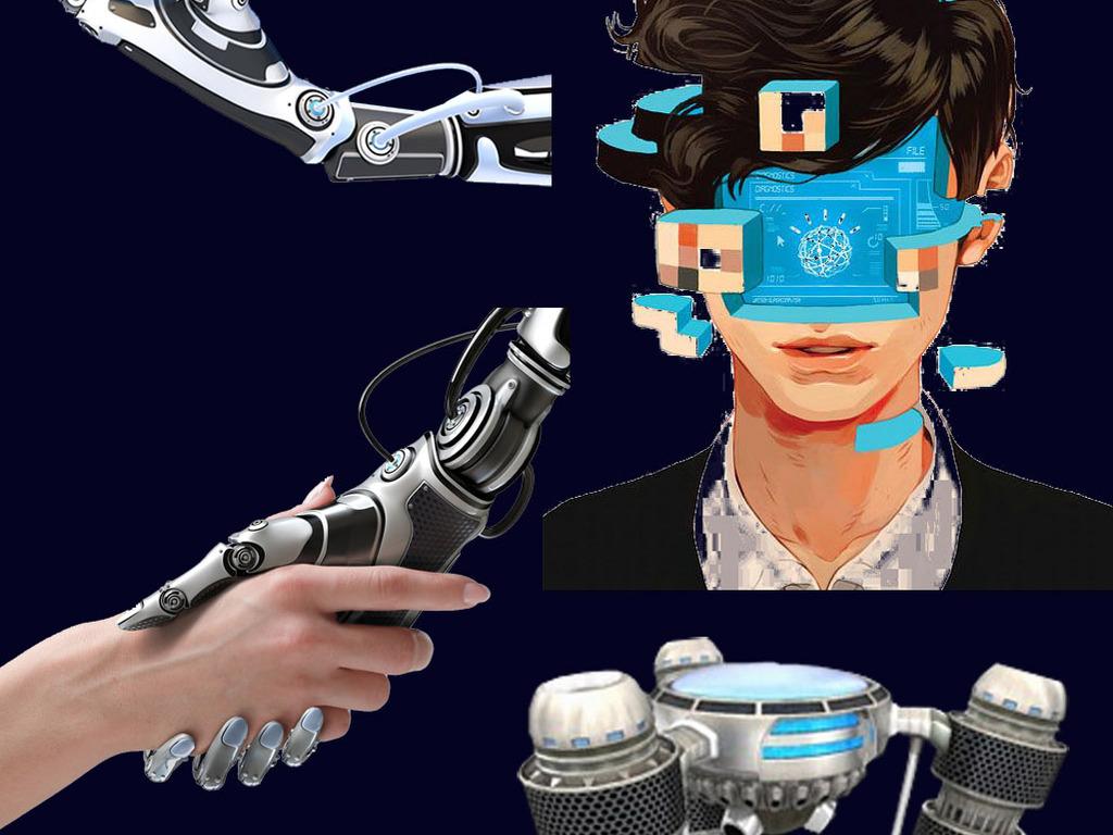 未来科技人工智能机器人科技png素材