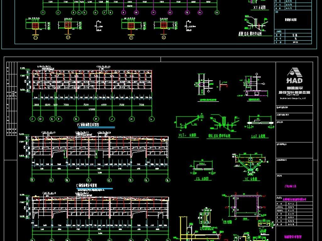 汽车4S店CAD全套平面图