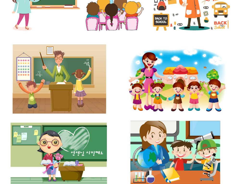 设计元素 人物形象 动漫人物 > 教师节老师和学生人物元素  版权图片