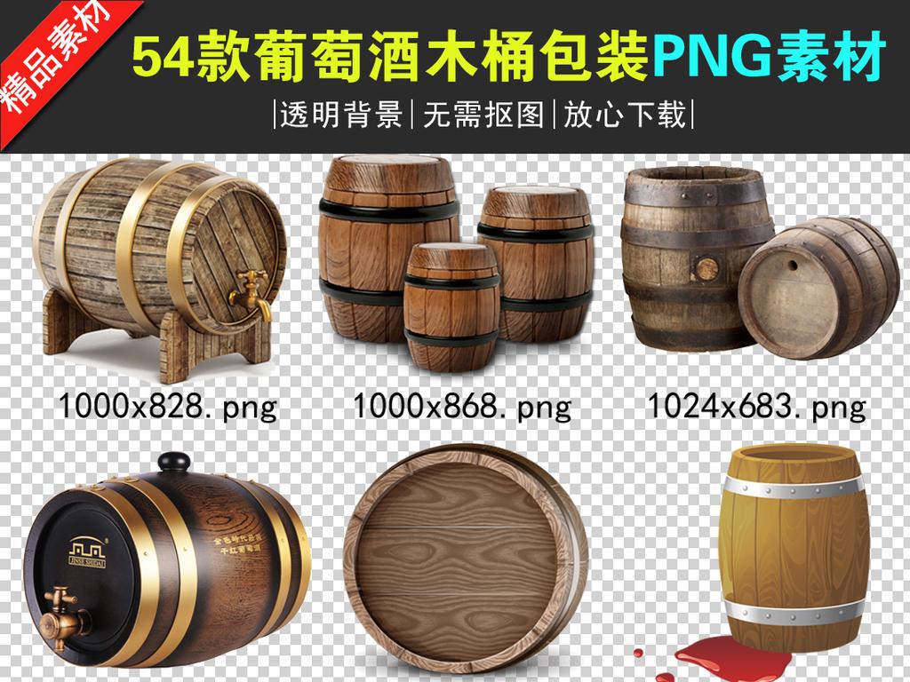 木桶素材木桶背景                                  红酒木桶